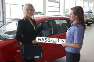 Госпошлина за снятие автомобиля с учета в гибдд  для юридических лиц