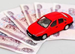 Сколько стоит растаможить машину