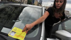 Сколько штраф за неправильную парковку в екатеринбурге