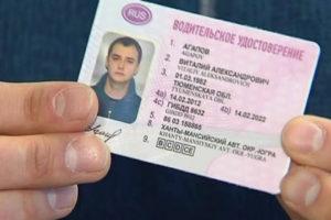 Фото для водительских прав