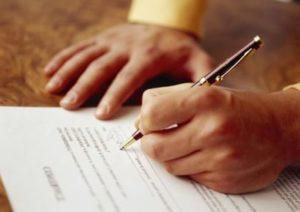 Можно обжаловать протокол об административном правонарушении