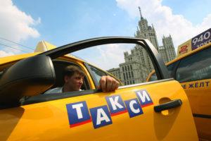 Закон о такси