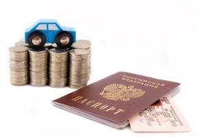 Автокредит по двум документам без подтверждения дохода