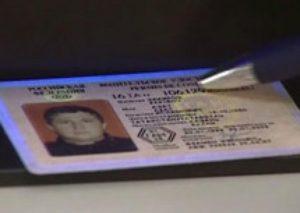 Подделка водительского удостоверения
