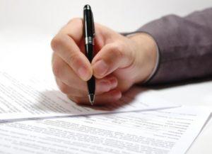 Какие документы нужны для постановкина учет авто