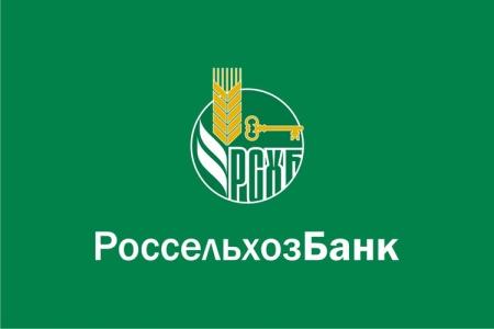 Автокредит в Россельхозбанке