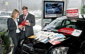 Автокредит в Тойота банке