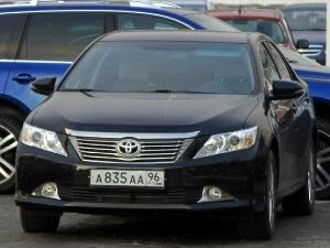 Продажа списанных автомобилей с организаций