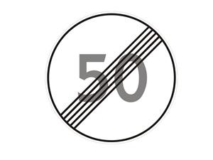 Пдд действие знаков ограничения скорости