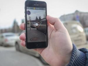 Куда отправить фото машины гибдд с нарушением