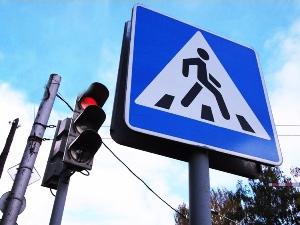 Новое в о пешеходных переходах