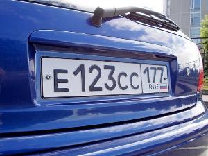 Какие документы нужны чтобы получить дубликат номера на машину