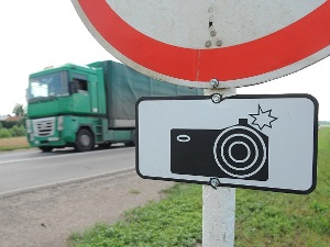 Как сразу появляется штраф за камеру