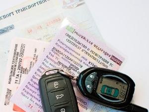 Внести изменения в свидетельство о регистрации тс при смене адреса