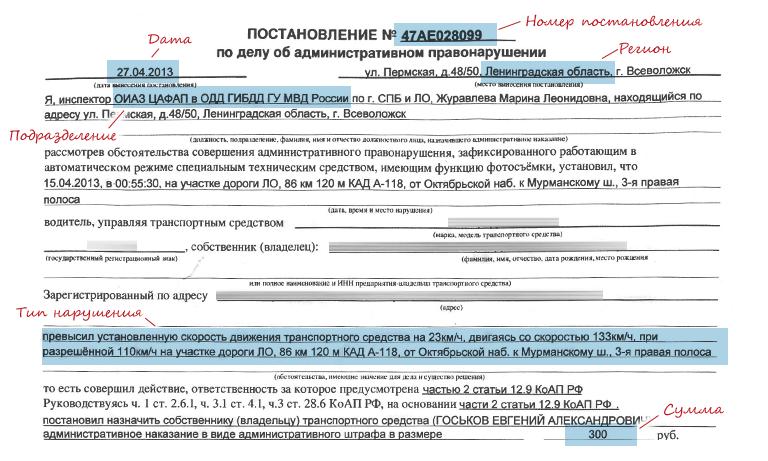 Астана где оплатить штраф