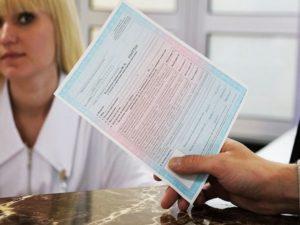 Сколько действует медицинская справка на водительские права