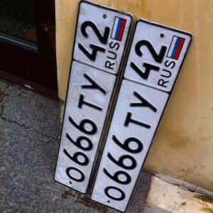 Регистрация авто без номеров б у