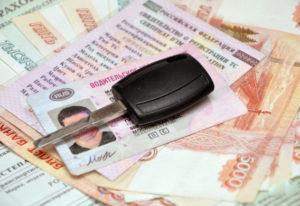 Как восстановить водительские права после лишения