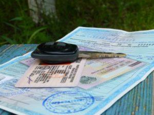 Медицинская справка на водительские права