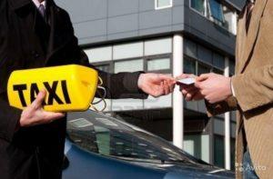 Как получить лицензию на такси