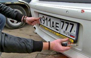 Стоимость замены государственных регистрационных знаков в свердловской области