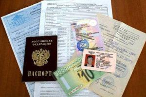 Штраф за езду без документов на автомобиль