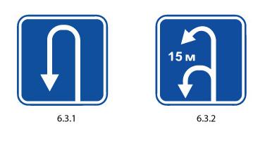 Какие знаки запрещают поворот налево