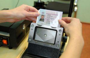 Какие штрафы надо заплатить при получении новых прав
