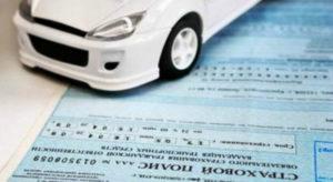 Если водитель не вписан в полис ОСАГО или КАСКО