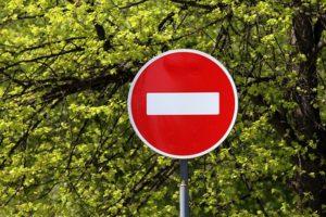 "Штраф за проезд под знак ""въезд запрещен"""