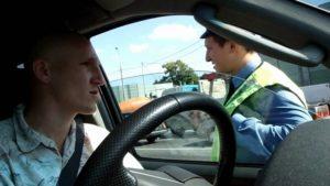 На основании какого приказа работают инспекторы гибдд