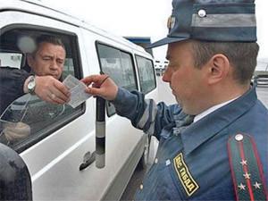 Штрафы гибдд за просроченные водительские права москва