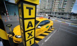 Легковое такси кто осуществляет контроль
