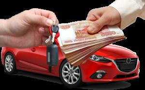 Преимущества и недостатки кредитования под залог автомобиля