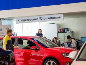 Субсидия на новый автомобиль