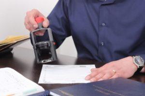 Рсхб потребительский кредит ставка