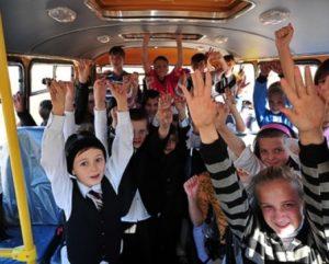 7 несовершеннолетних детей в автобусе правила