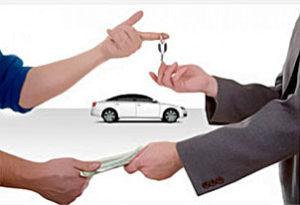 Купля продажа автомобиля