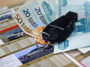 Изображение - Как продать машину в кредите 3-25-300x225