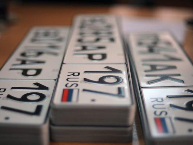 как проверить на кого зарегистрирована машина по гос номеру онлайн займ онлайн на карту киви кошелек