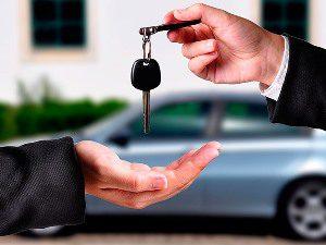 Стоимость переоформления автомобиля в ГИБДД