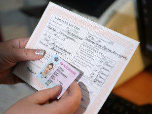 Какова госпошлина за замену водительского удостоверения?