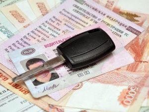 Перечень документов для замены водительских прав