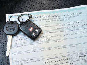 Нужно ли менять ОСАГО при замене водительских прав?
