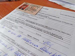 Замена водительских прав в связи с окончанием срока действия