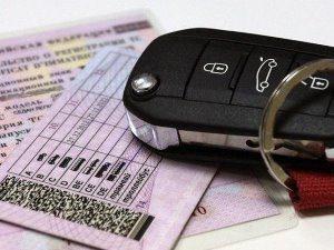 Как поменять водительские права через Госуслуги?