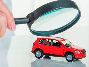 Как проверить, в угоне машина или нет?