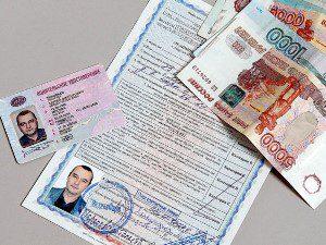 Медсправка для замены водительских прав