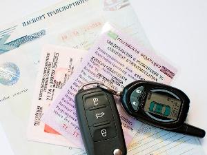Что такое свидетельство о регистрации транспортного средства?