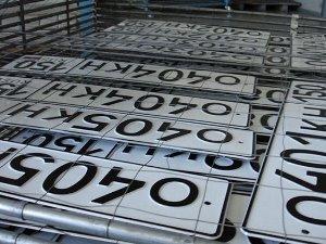 Буквы не используемые в автомобильных номерах